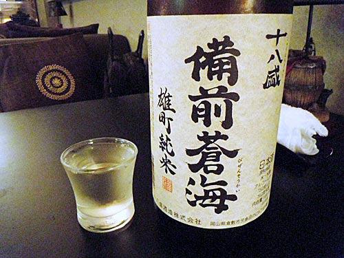 岡山県倉敷市 十八盛酒造