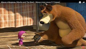 ユーチューブで公開されている、ロシアの人気アニメ「マーシャと熊」の第17話「マーシャ+カーシャ」の一場面(共同)