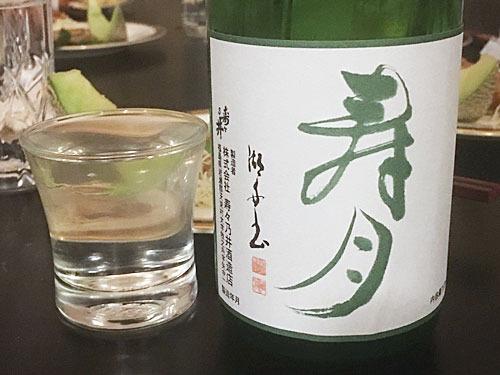 福島県岩瀬郡天栄村 寿々乃井酒造