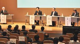 県立大への期待を語り合った記念講演会