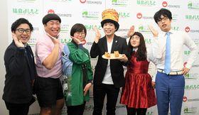 発表会に臨んだ(左から)中村さん、いなのさん、酒井さん、スイーツなかのさん、はらさん、川瀬さん