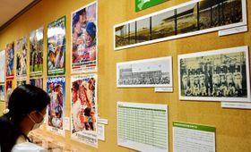 伝説の激闘、明石中対中京商の写真などが並ぶ企画展=明石市上ノ丸2