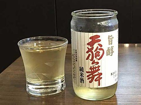 【3922】天狗舞 旨醇 純米 カップ(てんぐまい)【石川県】
