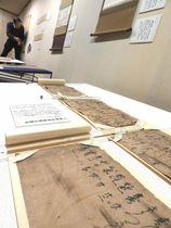 明智光秀の連歌が記された文書(亀岡市古世町・市文化資料館)