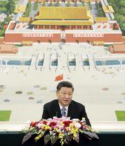 米国の経済界の代表らとの面会で発言する中国の習近平国家主席=22日、北京の人民大会堂(共同)
