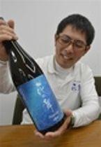 ワイン酵母使用、日本酒を販売 花の舞酒造