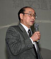亀ケ岡文化フォーラムで講演する工藤さん