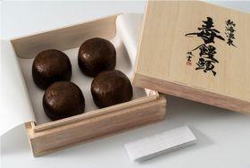 熱海で人気を集める「毒饅頭」=伊豆半島合同会社提供