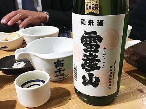 兵庫県姫路市 壺坂酒造