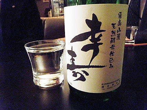 熊本県葦北郡津奈木町 亀萬酒造(製造元)