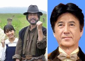 NHK連続テレビ小説「なつぞら」のロケ地でポーズを取る広瀬すずさんと草刈正雄さん