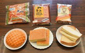 太宰治の生誕110年を記念して発売する(左から)メロンパン、カステラサンド、イギリストースト、