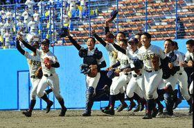 東北大会での優勝を決め、スタンド前に駆け出す八学光星ナイン=18日、秋田市こまちスタジアム