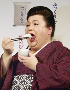 マツコ、北海道米をPR
