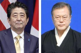 安倍晋三首相、韓国の文在寅大統領