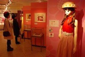 カワイイ文化の原点に迫る 静岡で内藤ルネ展が開幕