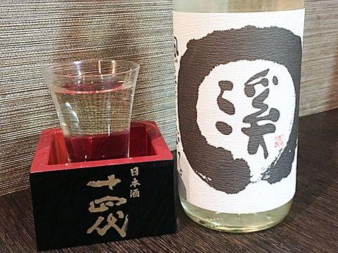 【3171】渓 純米吟醸 本生 無濾過(けい)【島根県】
