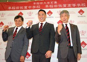 ラグビー部を創部する早稲田佐賀高の(左から)渡辺理事長、山下監督、吉江校長