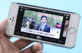インターネットテレビ「AbemaTV」の画面=2016年