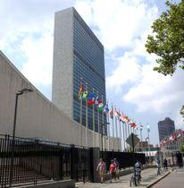 ニューヨークの国連本部=2007年(AP=共同)