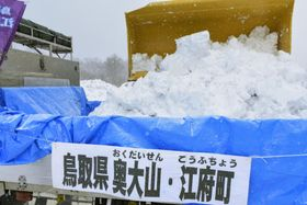 トラックの荷台に積み込まれる奥大山の雪=16日午前、鳥取県江府町