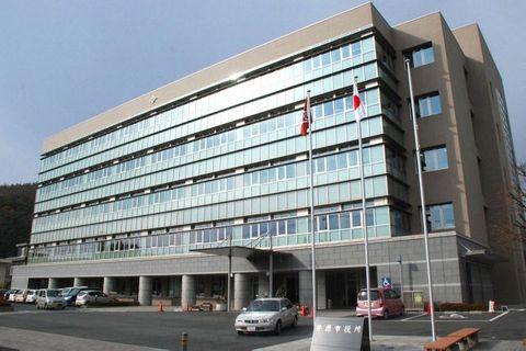 井原市役所