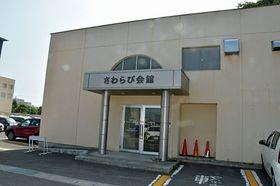 在宅療養支援診療所が設置される、十和田市立中央病院敷地内の「さわらび会館」=19日午後