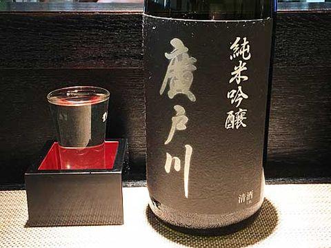 【3861】廣戸川 純米吟醸 無濾過生原酒(ひろとがわ)【福島県】