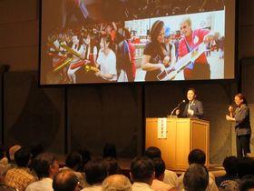日本フェンシング協会長の太田雄貴さんが基調講演したボランティアシンポジウム=16日、千葉市美浜区の幕張メッセ
