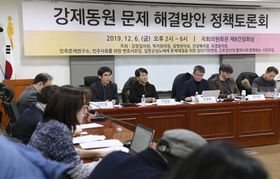 6日、ソウルの韓国国会で開かれた討論会(共同)