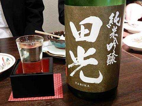 【3836】田光 純米吟醸 山田錦 無濾過生酒(たびか)【三重県】
