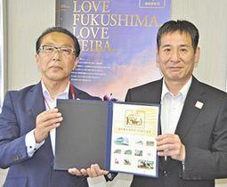 福島競馬場100周年のフレーム切手を手にする鳴海局長(左)と後藤場長