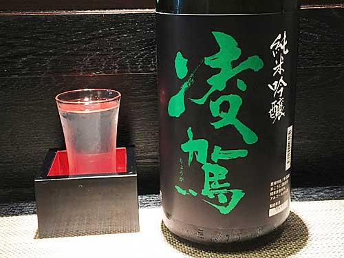 新潟県十日町市 松乃井酒造場