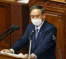 第203臨時国会で、就任後初めての所信表明演説をする菅首相=10月26日午後、衆院本会議場
