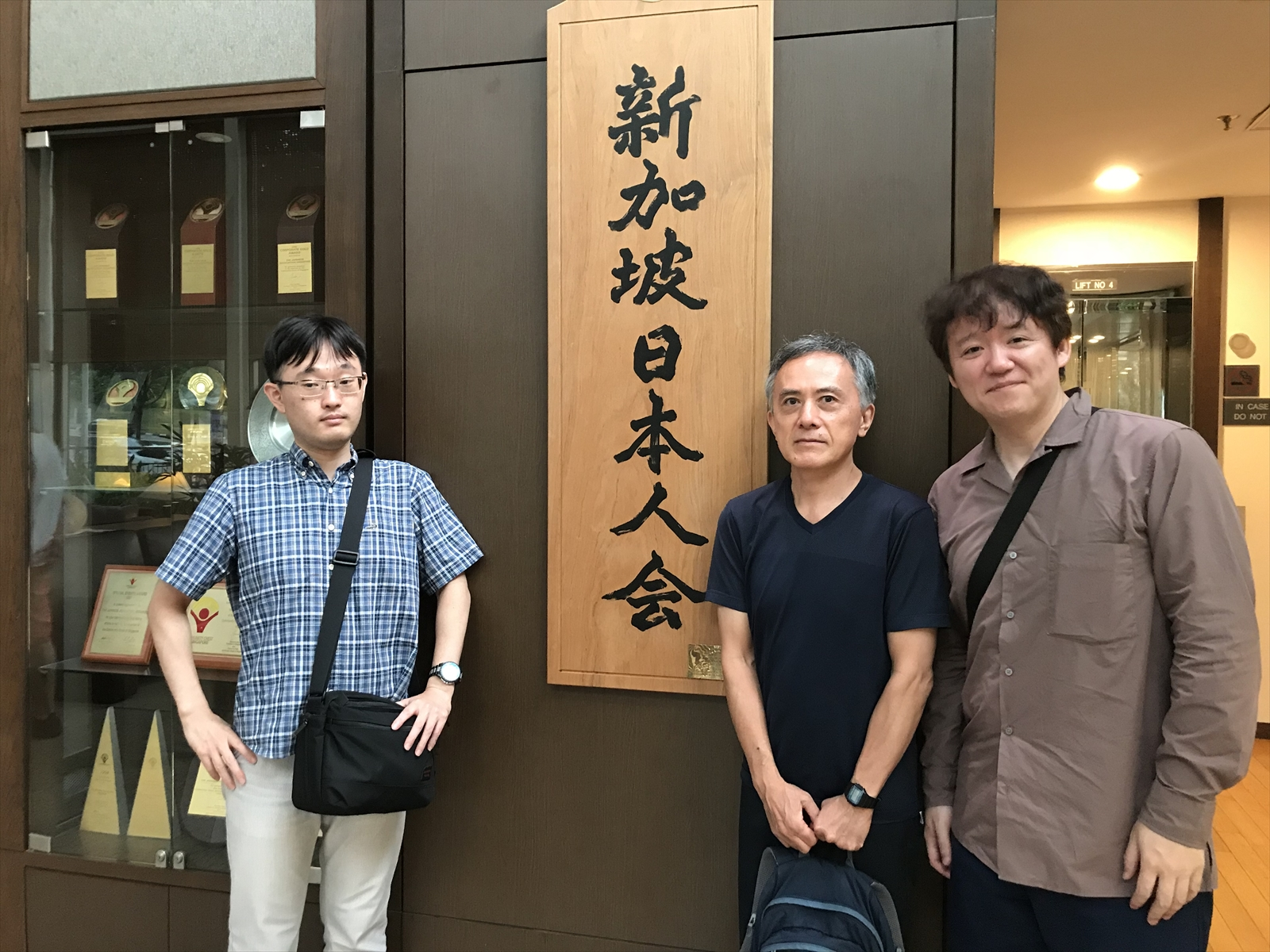 会場となったシンガポール日本人会
