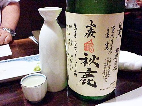 大阪府豊能郡能勢町 秋鹿酒造