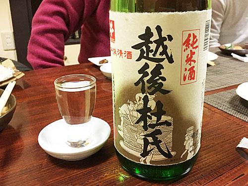新潟県五泉市 金鵄盃酒造