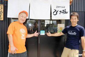 「マイボトルOK」のステッカーをPRする森田副理事長(右)と設置1号店の店主・久枝さん=高松市郷東町