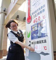 昨年7月23日、埼玉県熊谷市内の大温度計に国内観測史上最高の「41.1度」のシールを貼る担当者