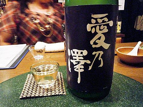 栃木県佐野市 相澤酒造