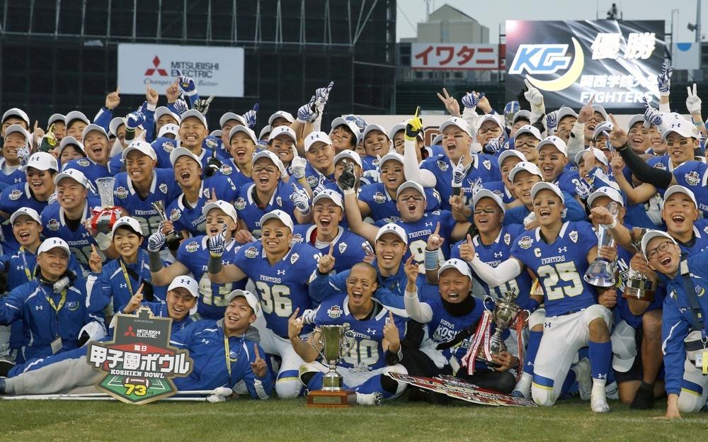 29度目の学生日本一になった関学大の選手たち=阪神甲子園球場