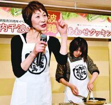 阿波尾鶏の調理法を紹介する浜内さん=徳島市のJRホテルクレメント徳島