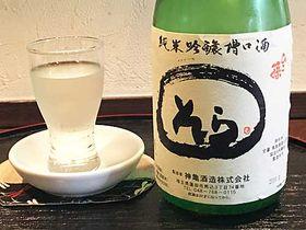 埼玉県蓮田市 神亀酒造