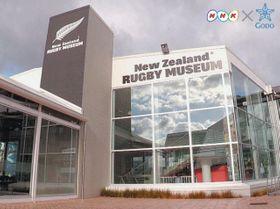 ラグビー王国の歴史を伝えるNZラグビー博物館=2日、NZパーマストン・ノース市