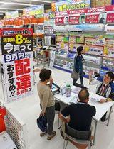 増税を前に駆け込み需要が目立ち始めた「100満ボルト東苗穂店」=14日、札幌市東区(大城戸剛撮影)