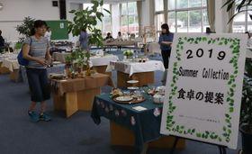 窯元が提案する食卓のコーナーを設けた夏季展示販売会=波佐見町