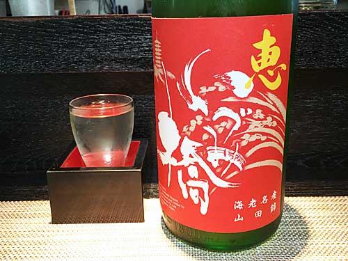 神奈川県海老名市 泉橋酒造