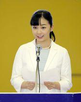 第53回全日本高校馬術競技大会の開会式であいさつされる、秋篠宮家の次女佳子さま=24日午前、静岡県御殿場市