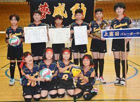 県大会で優勝し、全国大会に出場する上富田バレーボールクラブ女子