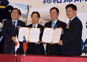 姉妹鉄道協定を結んだ青い森鉄道の千葉社長(左から2人目)と台湾鉄路管理局の張局長(右から2人目)=青い森鉄道提供